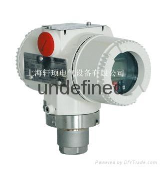 ABB過程儀表系列266HSH壓力變送器 1