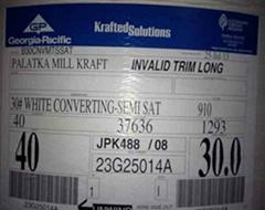 供应美国GP50g60g65g80g两面粗糙黄白牛皮纸