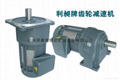 台湾进口原件利昶齿轮减速机GV28-400-60