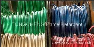 PVC Cables Flame Retardant Replacing Antimony Trioxide 2