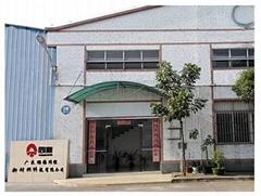 Guangdong Shunde Tongcheng New Materials Technology Co.,Ltd.