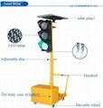 New! 200mm 4 way Portable Traffic Light