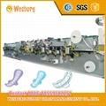 Sanitary pads making machine sanitary napkin machine 1