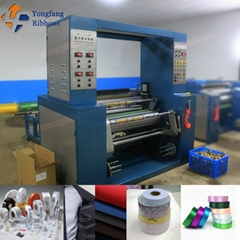 China professional care LABEL fabric slitter machine