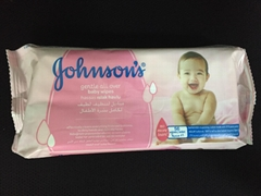 JHONSON'S GENTLE ALL OVER BABY WIPES 56'S