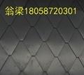 甘藍菱形平鎖扣鋁鎂錳平鎖扣板 2
