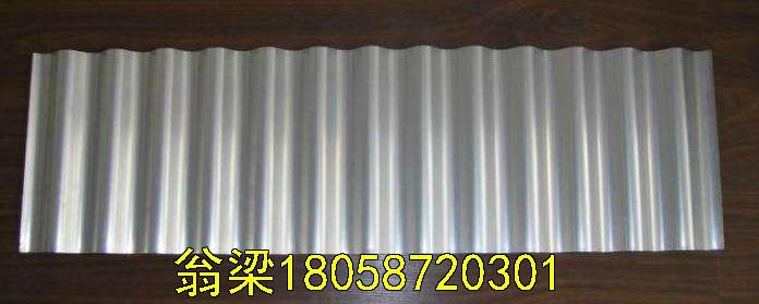 甘藍鋁鎂錳波紋板波紋鋁板 1