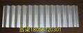 甘藍鋁鎂錳波紋板波紋鋁板