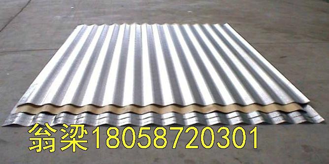 甘藍鋁鎂錳波紋板波紋鋁板 2