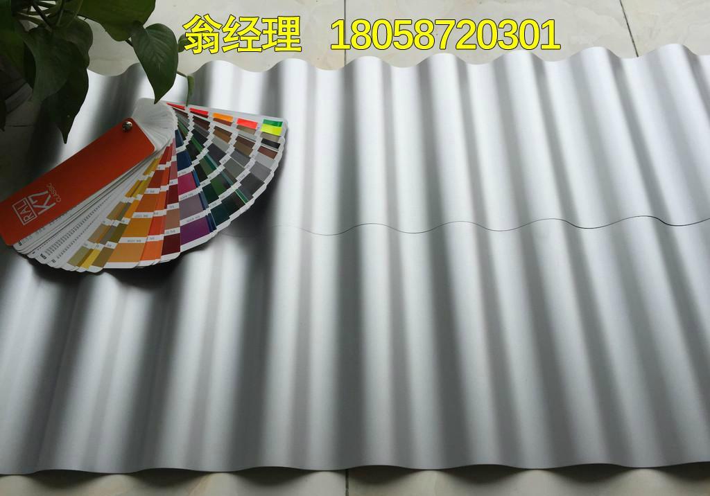 甘藍鋁鎂錳波紋板波紋鋁板 3