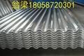 甘藍鋁鎂錳波紋板波紋鋁板 4