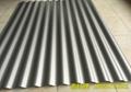 甘藍鋁鎂錳波紋板波紋鋁板 5