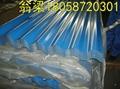甘藍彩鋼波浪板彩塗圓弧板