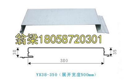 供應甘藍外牆裝飾板隱藏式側嵌板 1