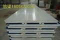 供應甘藍彩鋼泡沫夾芯板隔熱保溫板 2