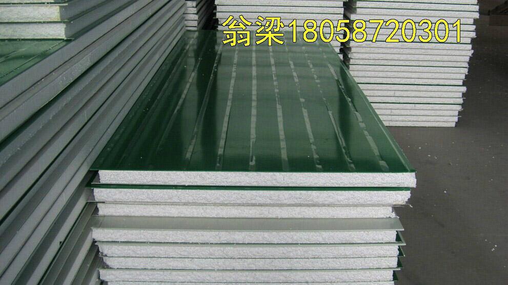 供應甘藍彩鋼泡沫夾芯板隔熱保溫板 4