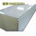 供應甘藍彩鋼聚氨酯夾芯板隔熱保溫板 1