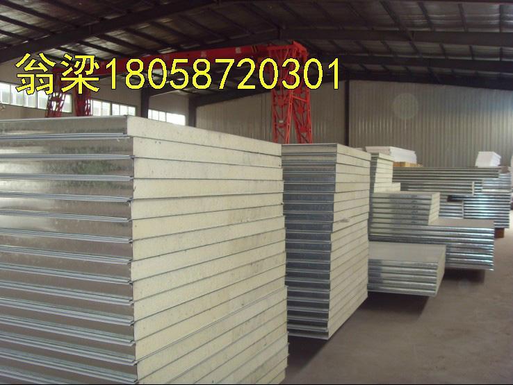 供應甘藍彩鋼聚氨酯夾芯板隔熱保溫板 2