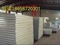 供应甘蓝彩钢聚氨酯夹芯板隔热保温板 2