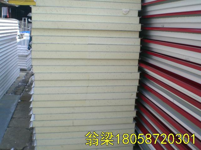 供應甘藍彩鋼聚氨酯夾芯板隔熱保溫板 3
