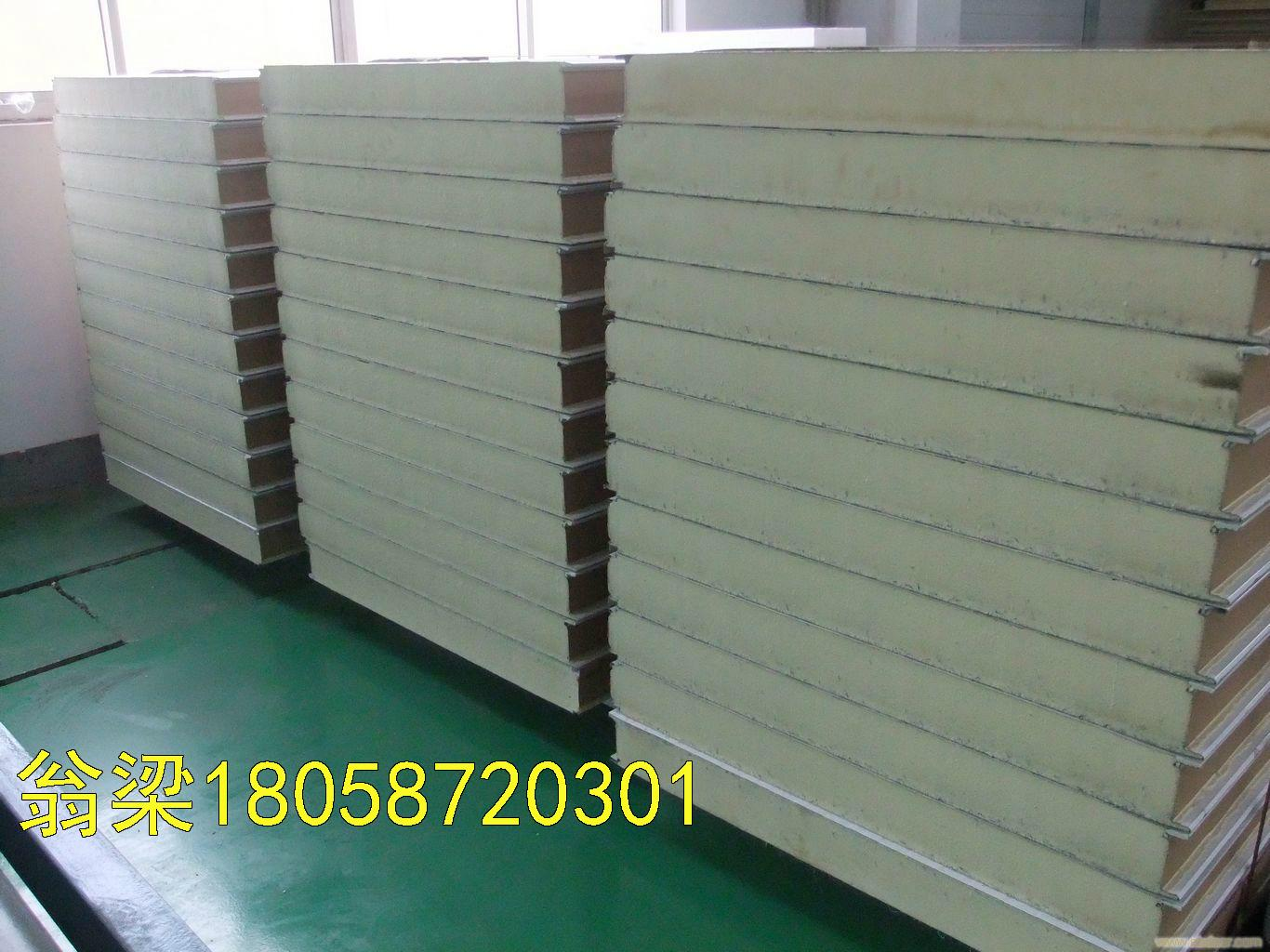 供应甘蓝彩钢聚氨酯夹芯板隔热保温板 4