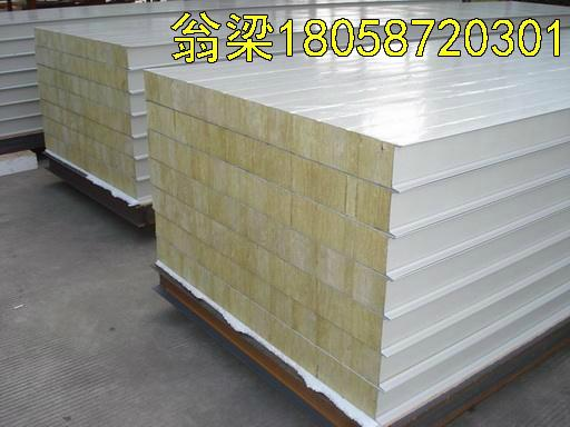 供應甘藍彩鋼岩棉夾芯板隔熱保溫板 1