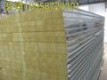 供应甘蓝彩钢岩棉夹芯板隔热保温板 2