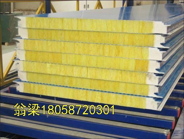 供应甘蓝彩钢岩棉夹芯板隔热保温板 3