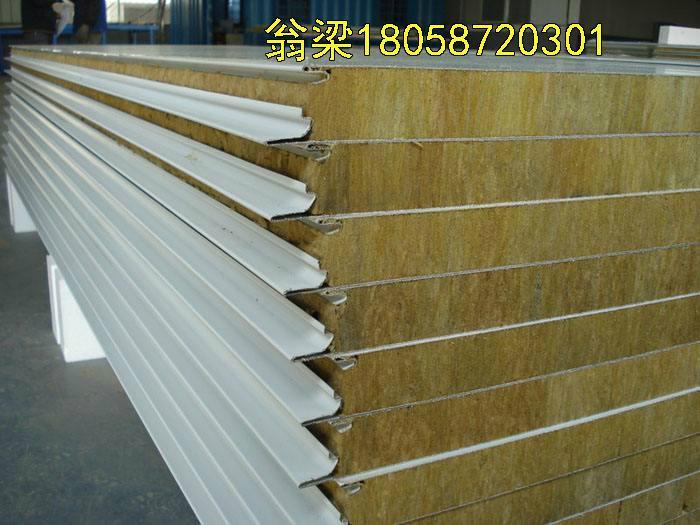 供应甘蓝彩钢岩棉夹芯板隔热保温板 4