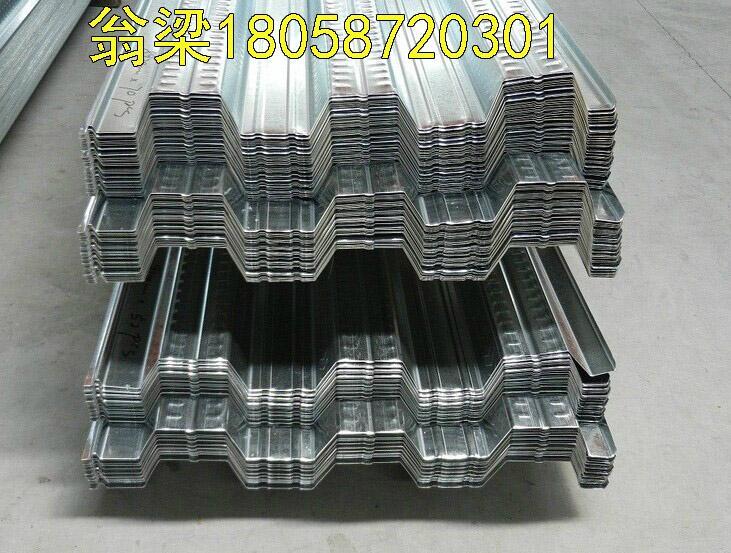 供應甘藍開口樓承板鋼承板鍍鋅板 4