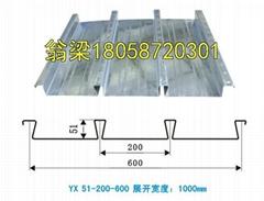 供應甘藍縮口鍍鋅樓承板鋼承板