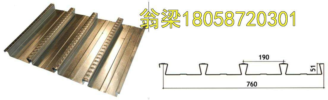 供應甘藍縮口鍍鋅樓承板鋼承板 3