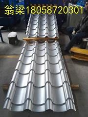 供应甘蓝铝镁锰仿古瓦金属屋面