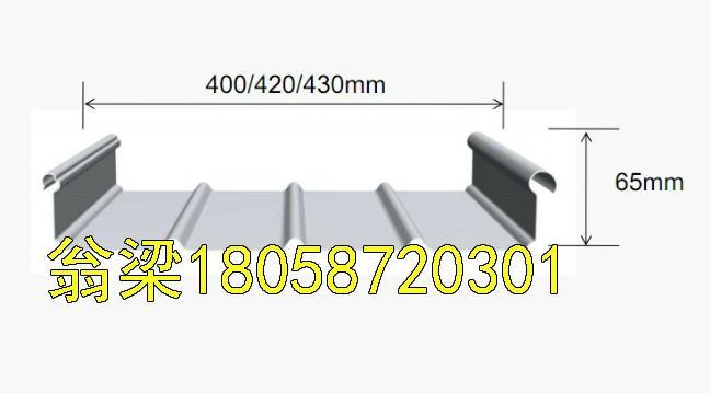 甘藍65-430型直立單鎖邊鋁鎂錳板 1