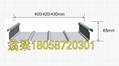 甘藍65-430型直立單鎖邊鋁