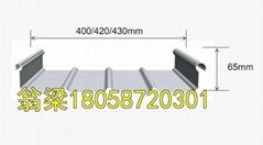 甘蓝65-430型直立单锁边铝镁锰板