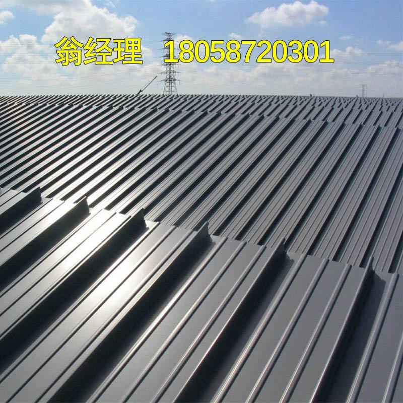 甘藍65-430型直立單鎖邊鋁鎂錳板 5