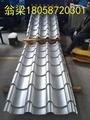供應甘藍767型鋁鎂錳仿古瓦鋁