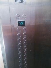 安慶梯控系統