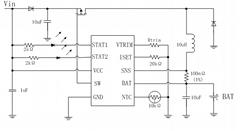 开关型锂/铅酸电池充电管理芯片HB6290
