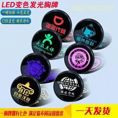 LED电子发光工号牌胸牌 代驾KTV酒吧胸章