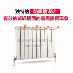 冀上铜铝复合暖气片