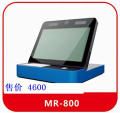 浙江中正人証核驗一體機MR-860
