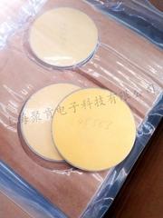 出售ABB焊接二极管5SDD71B0200整流管5SDD71X0400