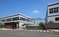 廣東廣新貿易發展有限公司