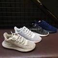 wholesale Adidas top  Tubalar Shadow