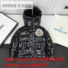 wholesale top 1:1 moncler coat moncer vest for kids children moncler clothing