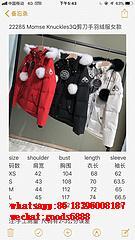 wholesale 2019 newest Moose Knuckles Jackets man down coats fur coats 13