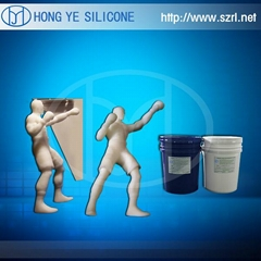 environmental additional silicone rubber  used for mold making