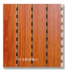 厂家直销木质吸音板
